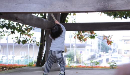 【コドモ語録】不可逆性という言葉を、この子はまだ知らない。