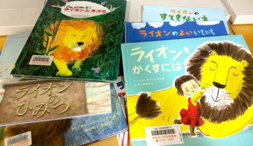 大人も楽しめる!最近読んだおもしろい児童書。