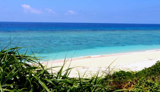 第2の故郷がほしくなったら。鹿児島県与論島で母なる海に癒やされよう。