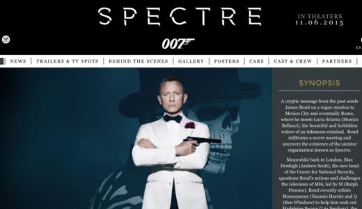 【007: スペクター】傍若無人のスパイ×天才エンジニアのバディ感がアツい!