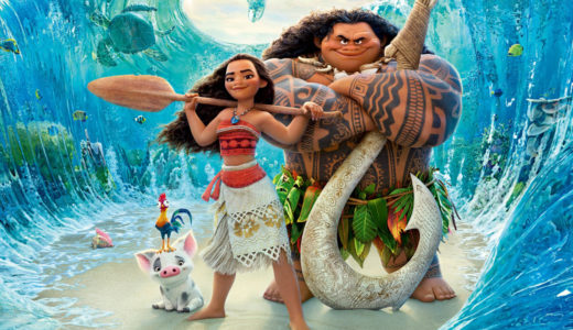 【モアナと伝説の海】海好きにはたまらないディズニー映画