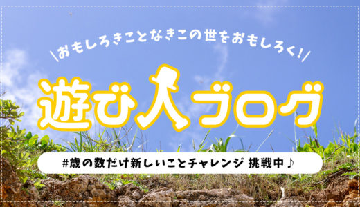 天野喜孝さんのファンタジーアート展 @池袋