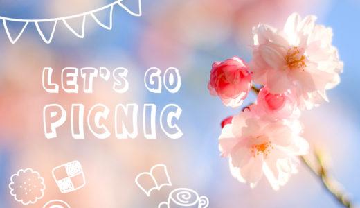 春は毎日、お花見日和!@お花見スポット巡り